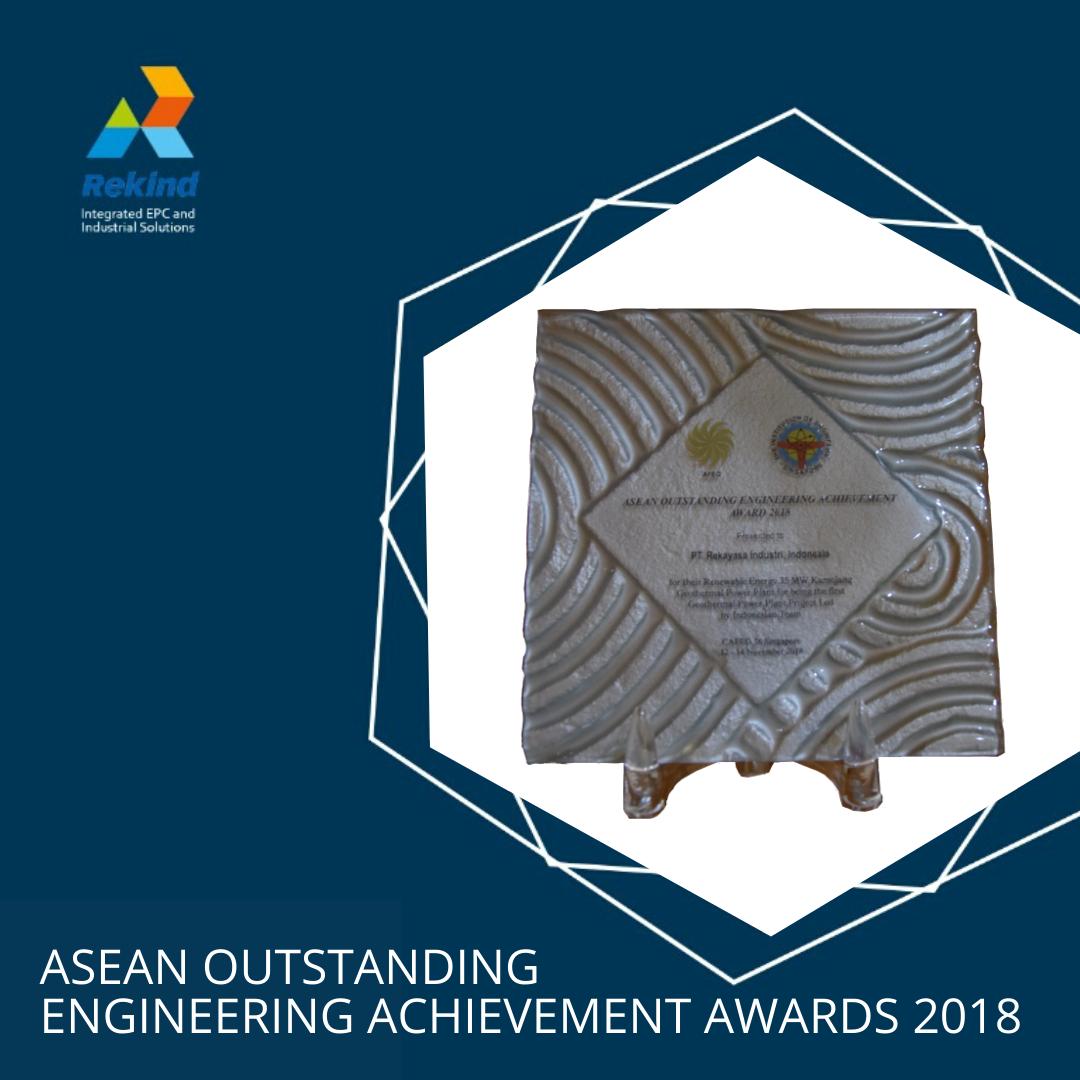 ASEAN ENGINEERING ACHIEVEMENT AWARDS 2018